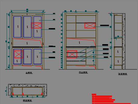 家装衣柜设计详图