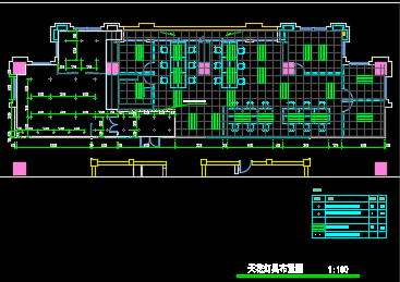 220平米办公空间装修优乐娱乐图纸